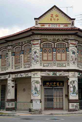 geylang mansion-AsiaPhotoStock