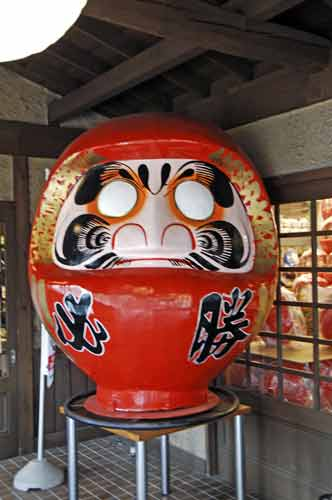 big daruma-AsiaPhotoStock