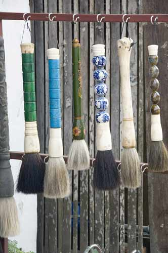 brushes-AsiaPhotoStock