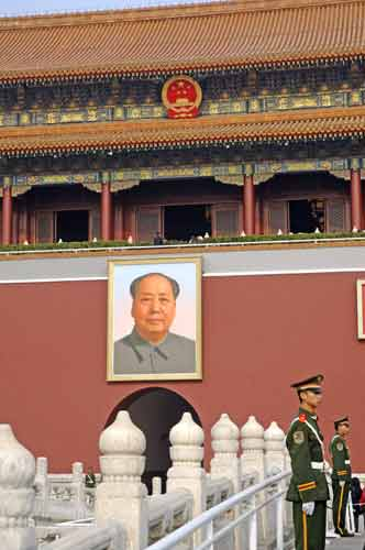 chairman mao picture-AsiaPhotoStock