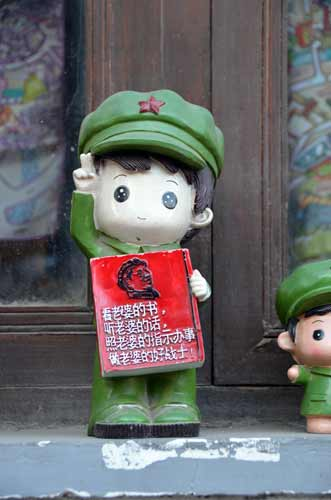 communist doll-AsiaPhotoStock