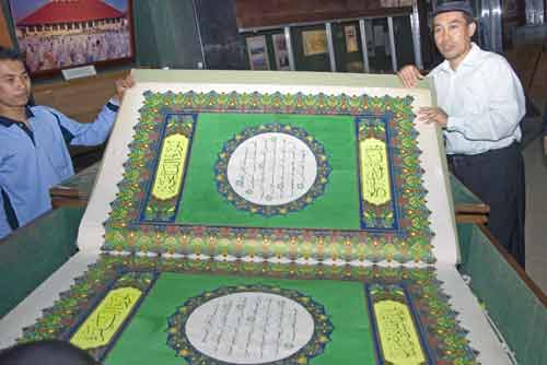 page of large koran-AsiaPhotoStock