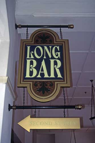 long bar-AsiaPhotoStock