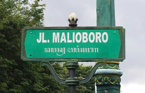 malioboro sign-AsiaPhotoStock