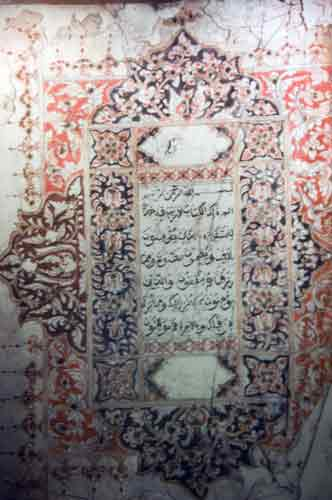 page from the koran-AsiaPhotoStock