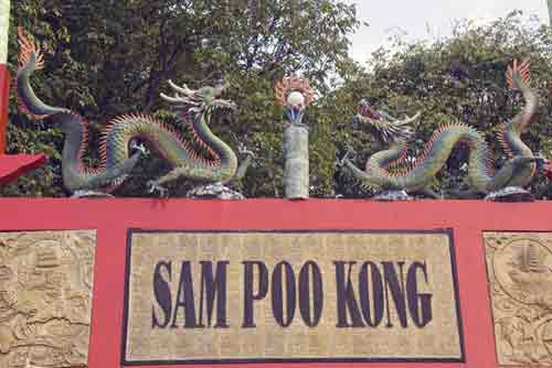 sam poo kong sign-AsiaPhotoStock